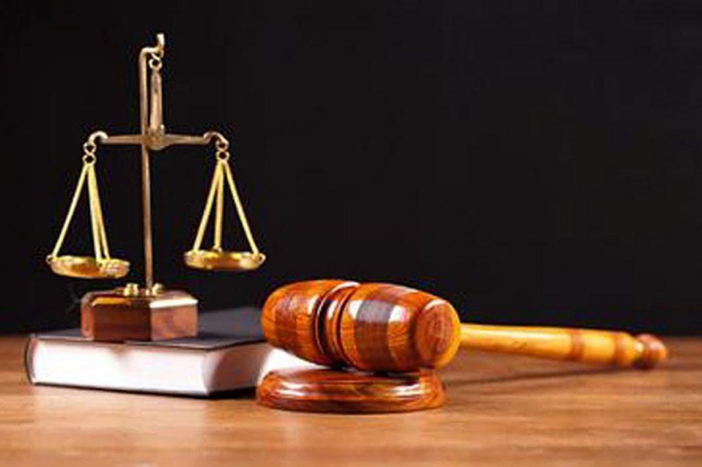VCG Law 2011 – Inglês jurídico em Janeiro